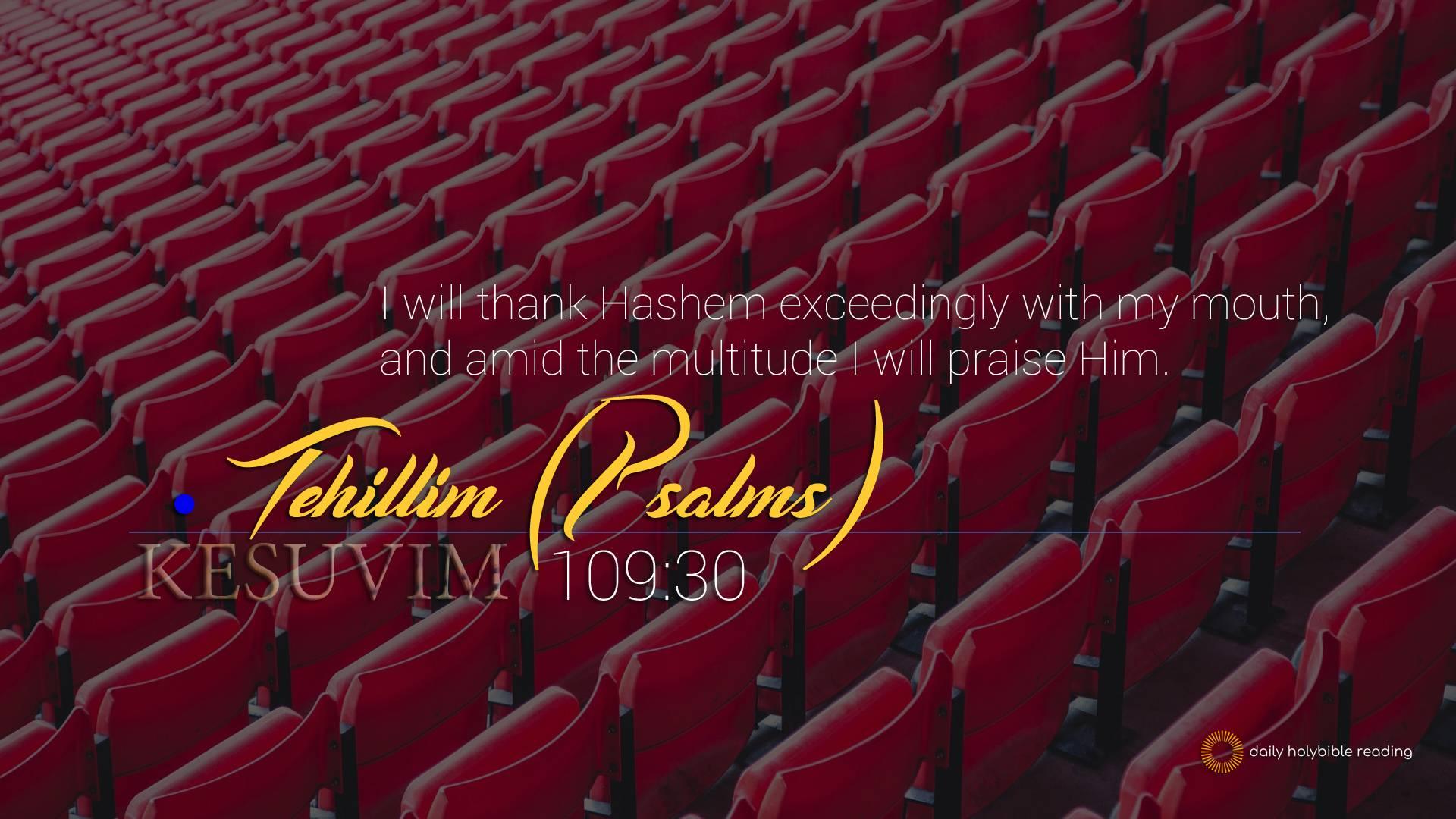 Tehillim 109 30 | This Is TRUTH