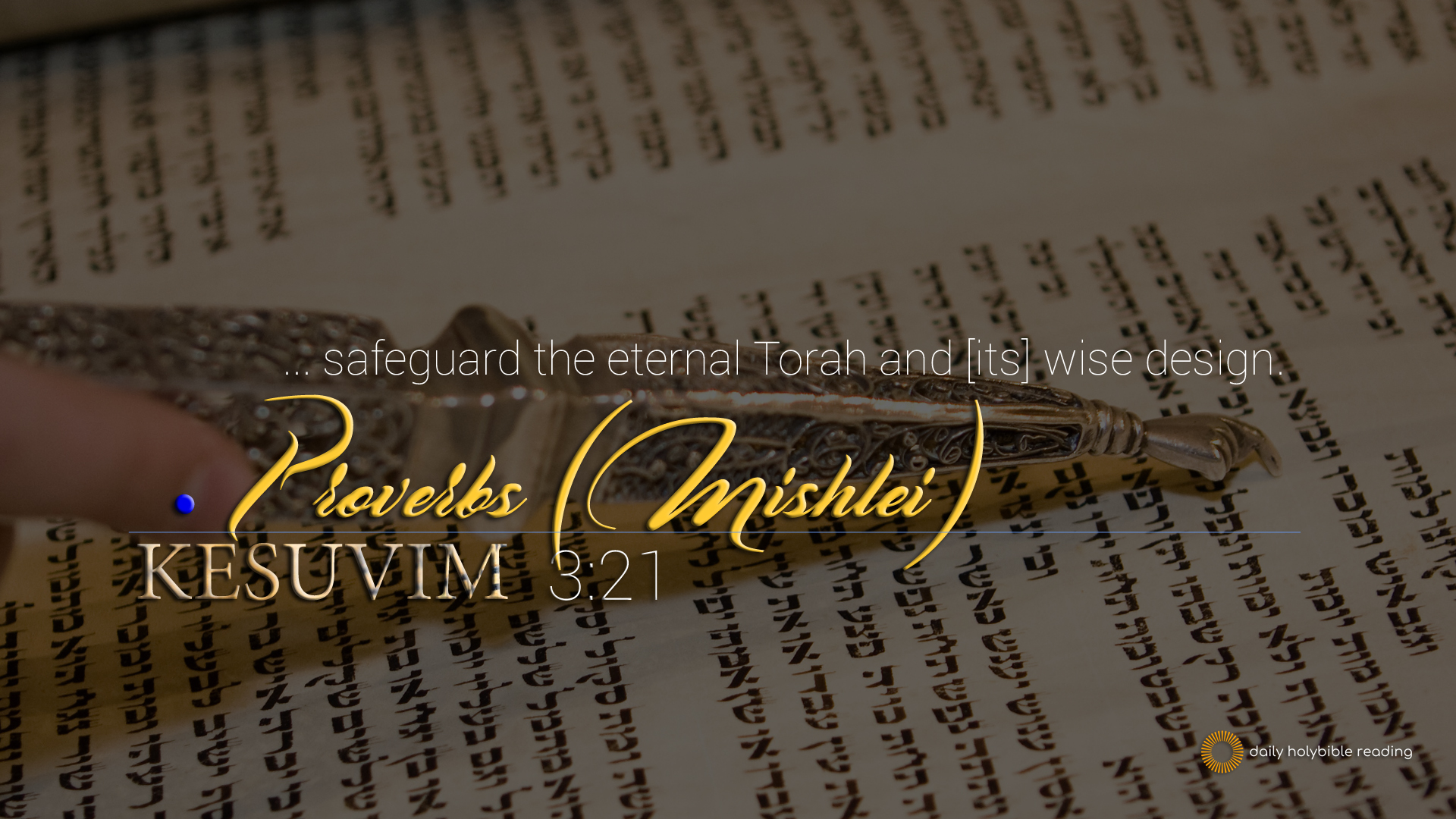 613 MITZVOT (Commandments) 11 to 16 | This Is TRUTH
