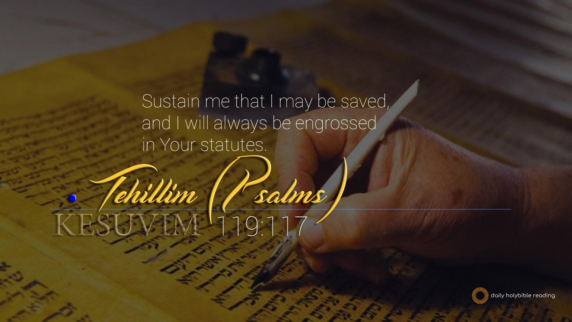 Tehillim 119 117 | This Is TRUTH