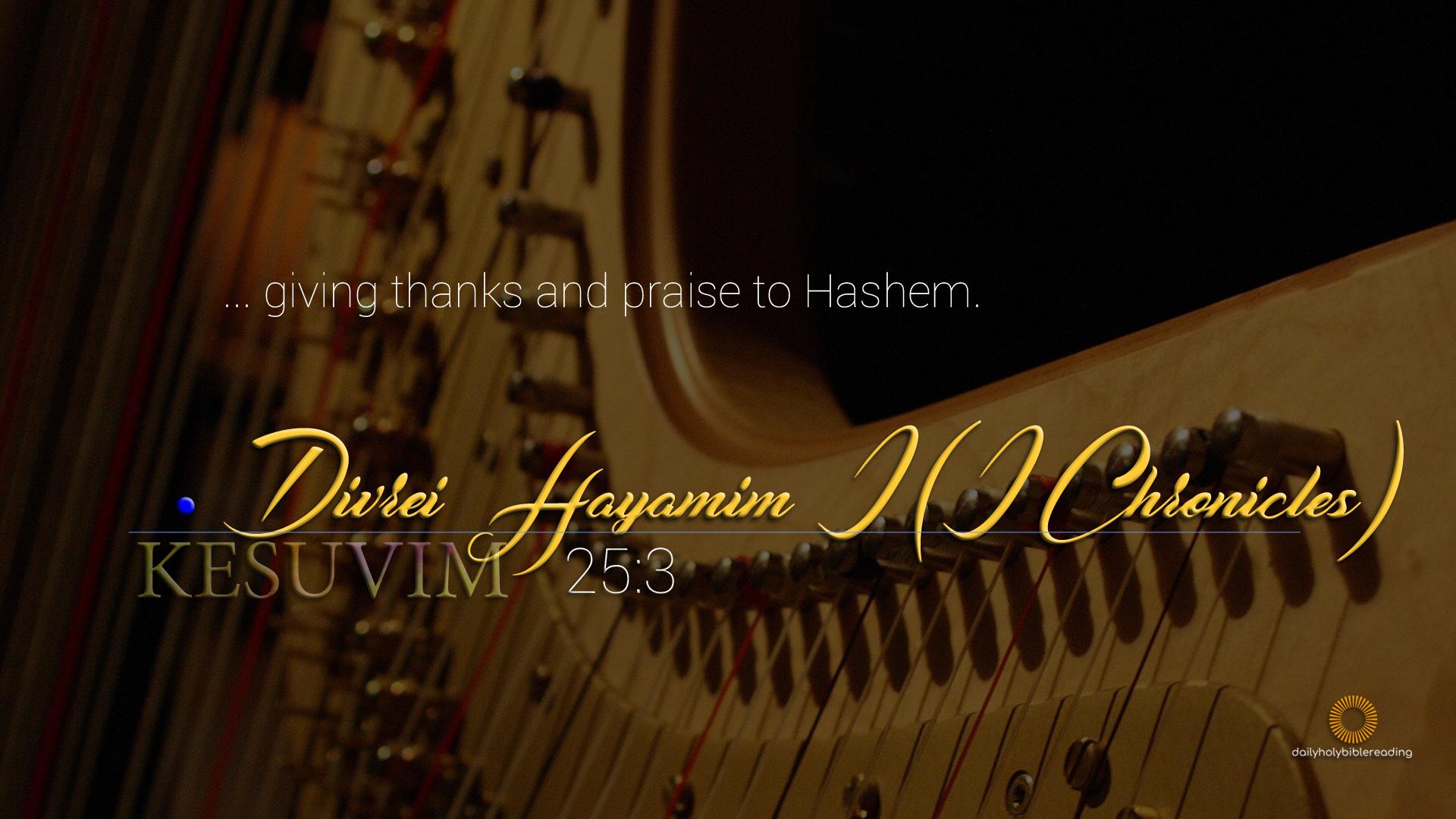 Divrei Hayamim I (1 CHRONICLES) | This Is TRUTH