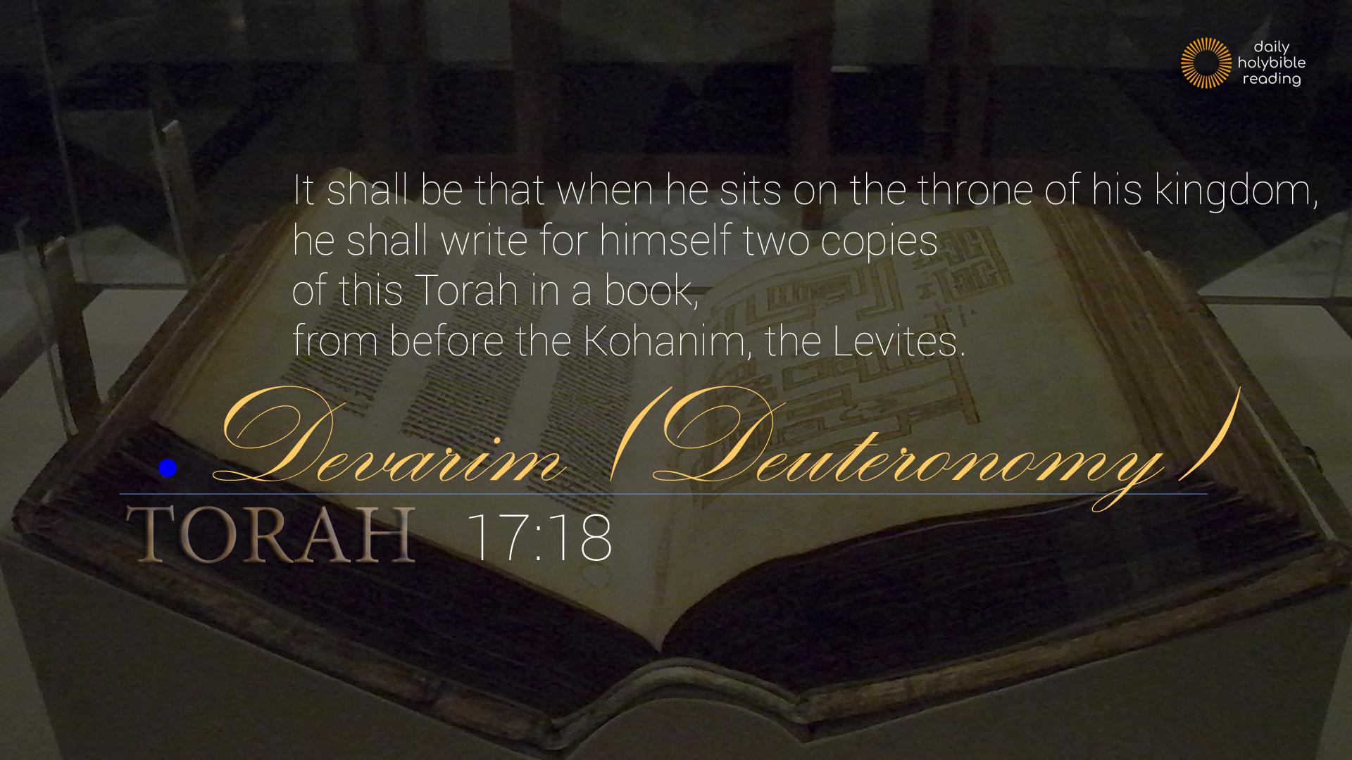 613 MITZVOT Commandments