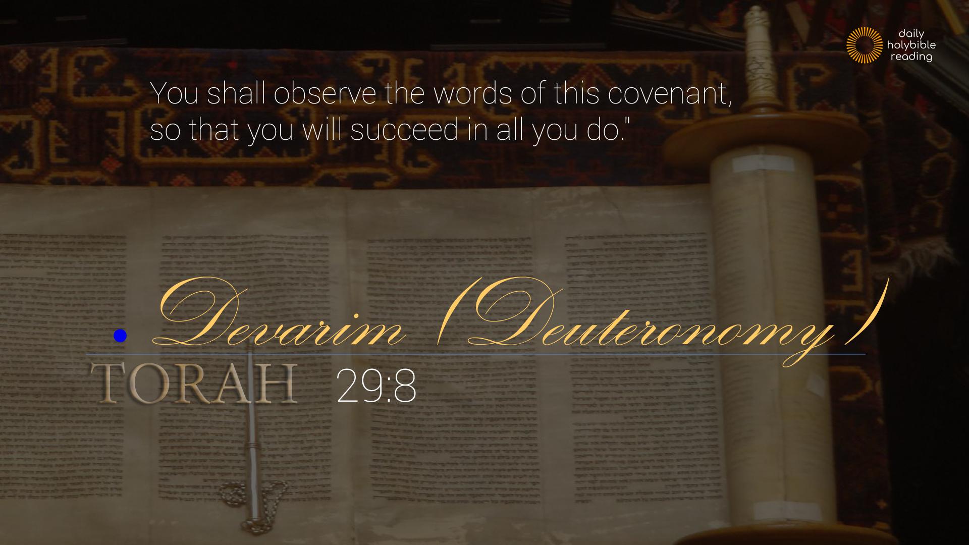 Devarim (DEUTERONOMY) | This Is TRUTH
