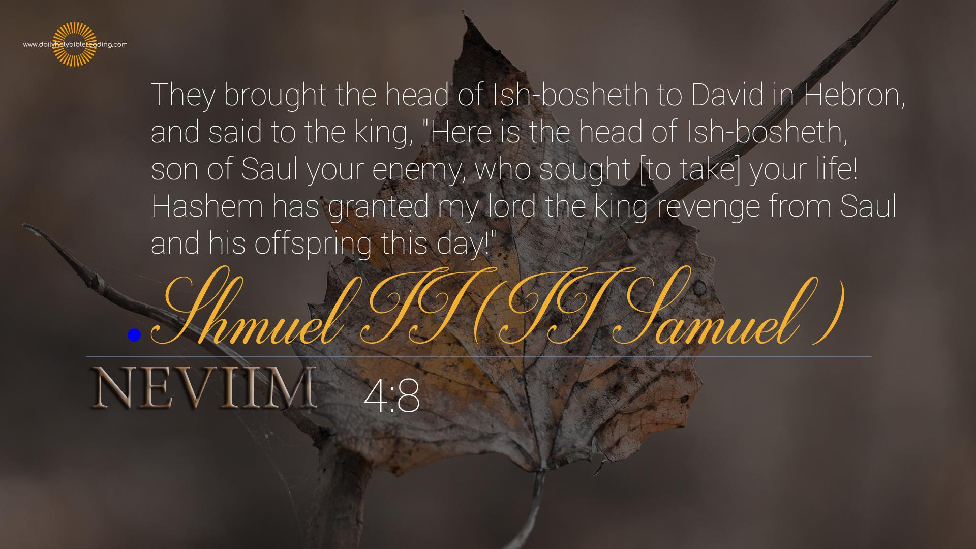 I Samuel (Shmuel I) | This Is TRUTH