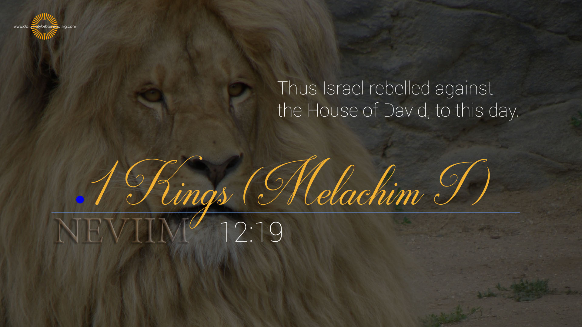 I Kings (Melachim I) | This Is TRUTH