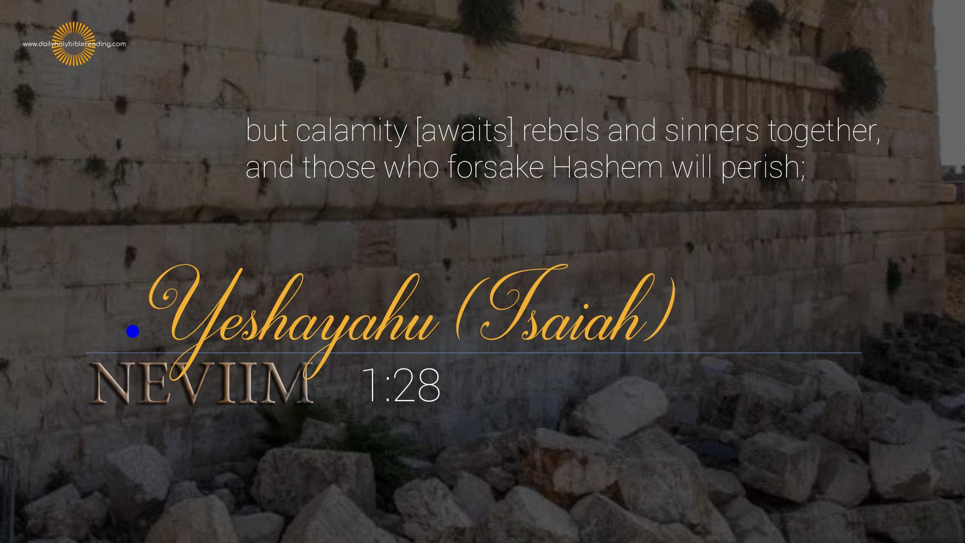 Isaiah (Yeshayahu) | This Is TRUTH