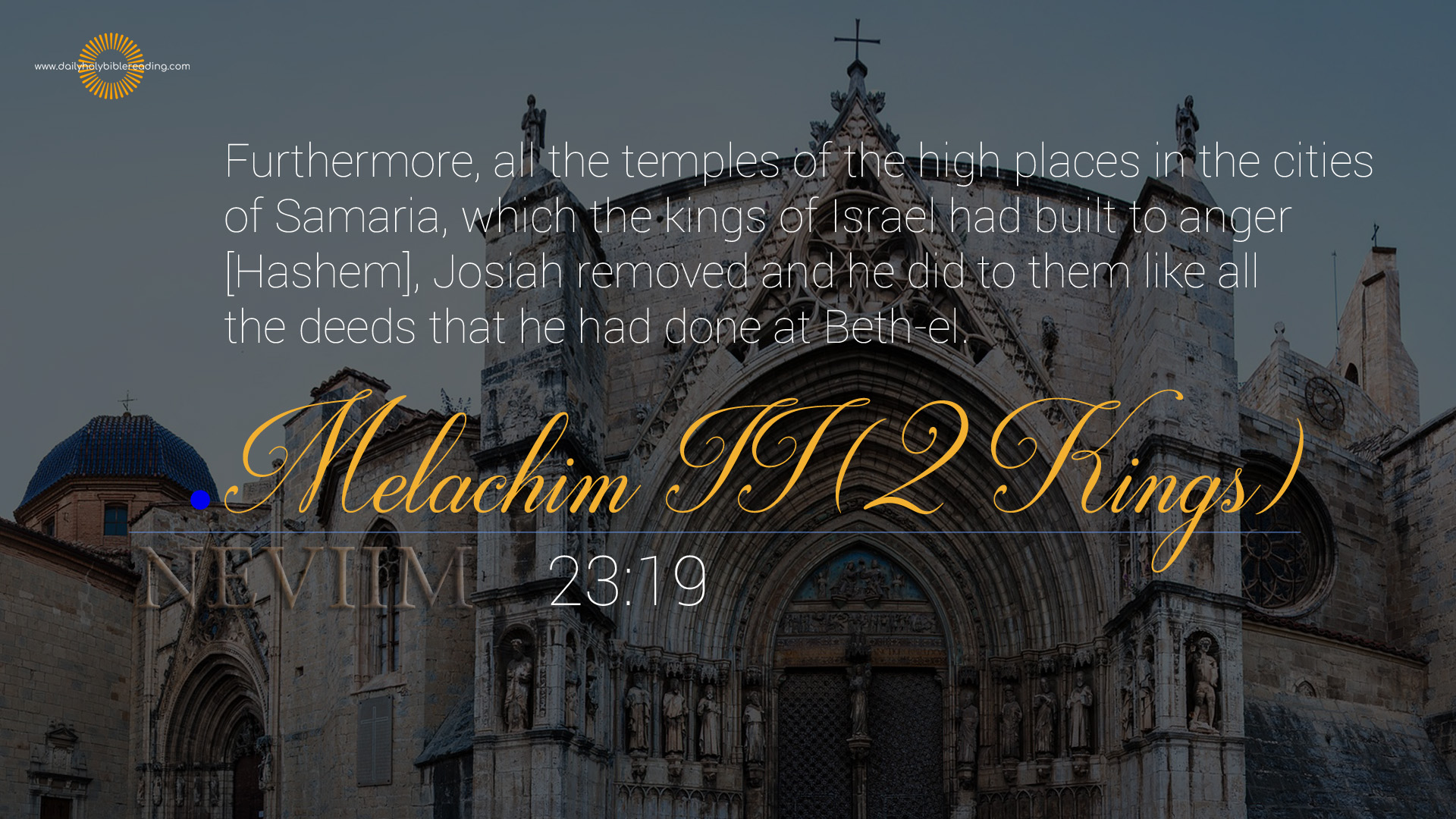 II Kings (Melachim II)   This Is TRUTH