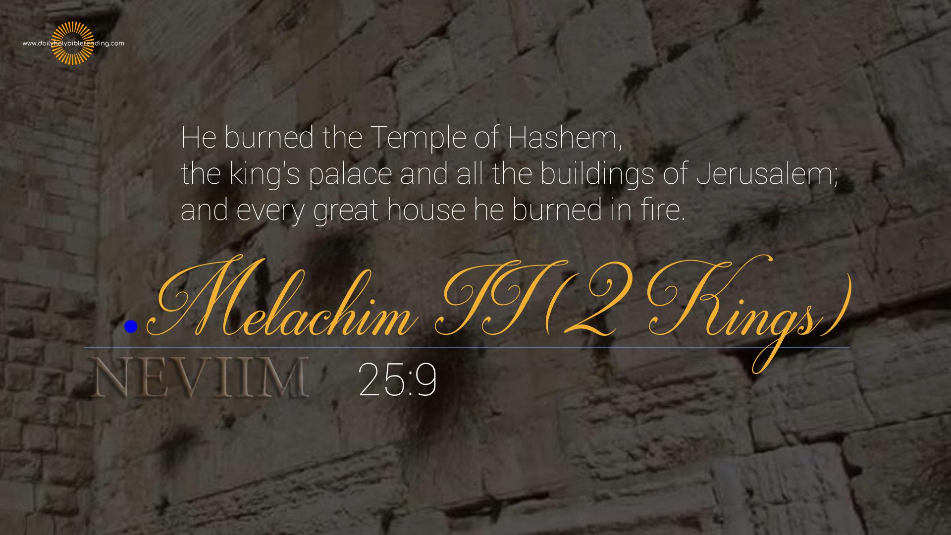 II Kings (Melachim II) | This Is TRUTH